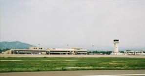 kochi-airport
